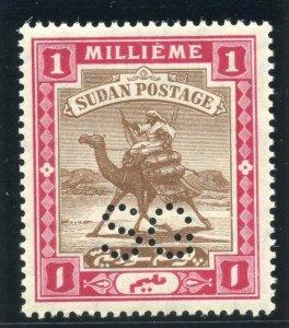 Sudan 1913 Official 1m brown & carmine superb MNH. SG O12. Sc OA17.