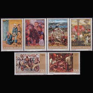 YUGOSLAVIA 1975 - Scott# 1275-80 Paintings Set of 6 NH