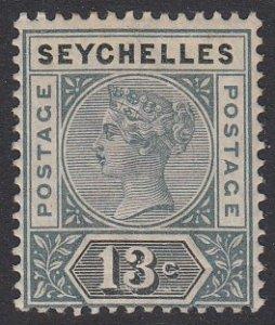 Seychelles 9 MVLH (see Details) CV $8.50