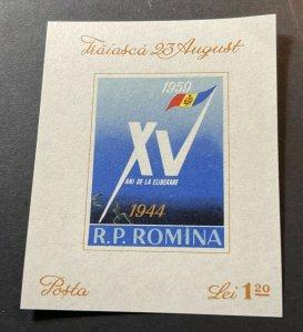 Romania Sc# 1280a, B260, B425 CB7, CB10 Souvenir Sheets - see description