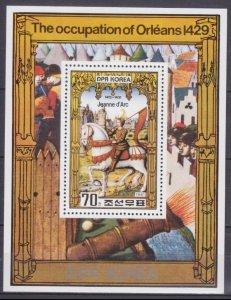 1981 North Korea 2144/B100 Saint Joan of Arc 7,50 €