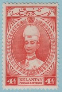 Malaya Kelantan 31 Mint Hinged OG * - No Faults Extra Fine!