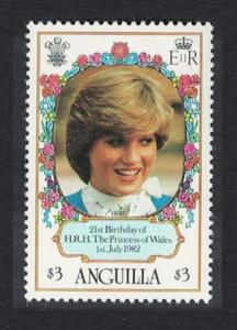 Anguilla 21st Birthday of Princess of Wales 1v $3 Key value of the set SG#512