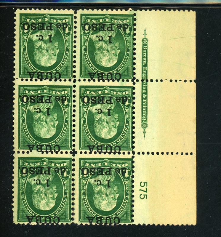 Cuba #221 MINT Plate Block F-VF OG NH Cuba shifted up Cat $ 290+