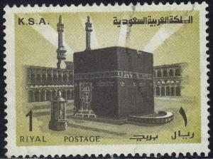 Saudi Arabia - 1976 - Scott #710 - used - Holy Ka'aba