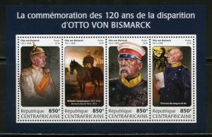CENTRAL AFRICA 2018 120th MEMORIAL OF OTTO von BISMARCK SHEET MINT NH