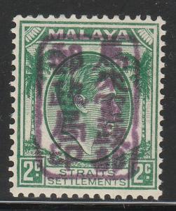 Malaya Singapore 1942 Jap Occu opt SS KG VI 2c MLH SG#J147 CV£4000 Violet opt