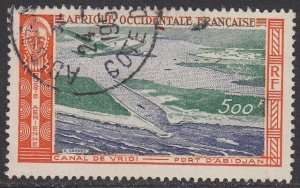 French West Africa C16 Used CV $4.75