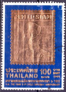 Thailand. 1999. 1968. King. USED.