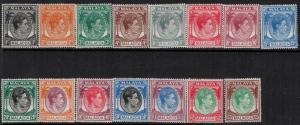 Malaya-Malacca 1949 SC 3-17 Mint SCV$ 114.60 Set