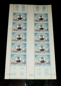 MONACO #641, 1966, 1st INTL. CONGRESS, GUTTER SHEET/10, MNH, NICE, LOOK