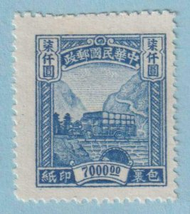CHINA Q14 PARCEL POST  MINT NO GUM AS ISSUED - NO FAULTS  VERY FINE!