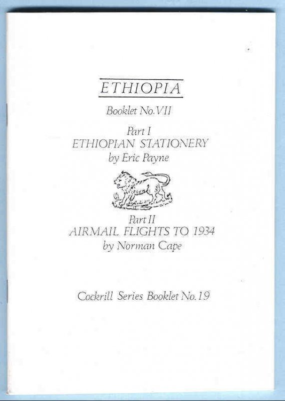 Ethiopia POSTAL STATIONERY + AIRMAIL FLIGHTS TO 1934 Postal History Covers