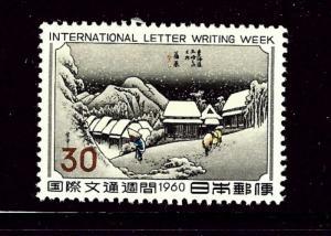 Japan 704 MNH 1960 Intl Letter Writing Week