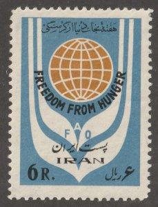 Persian/Iran stamp, Scott# 1241, MNH, single stamp #HK-143