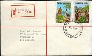 PAPUA NEW GUINEA 1973 Reg cover - Relief No.3 cds used at University.......18101