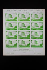 US 1956 5th World Stamp Expo Imperf Official Poster Stamp Company Sheets