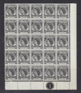 PENANG, MALAYSIA, 1954 QE 1c. Black, lower right Plate # block of 25, mnh.