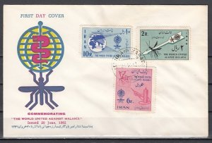 Persia, Scott cat. 1204-1206. World Against Malaria issue. First day cover.
