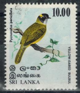 Sri Lanka - Scott 569