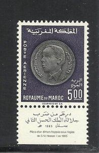 Morocco #C17 mnh cv $9.50 Coins