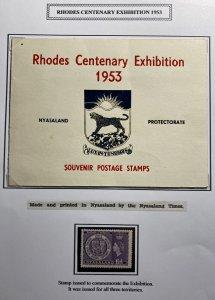 1953 Nyasaland Rhodes Centenary Exhibition Souvenir Postage Stamp