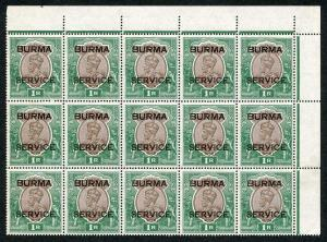 Burma SG O11 KGV 1R SERVICE U/M Corner Block of 15 (odd light gum wrinkle)