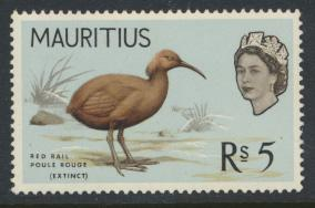 Mauritius  SG 330 Scott #289  Birds 1965 Mint light hinge trace see details