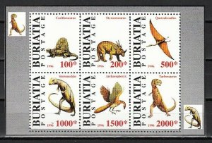 Buriatia, 1996 Russian Local. Dinosaurs on a sheet of 6.