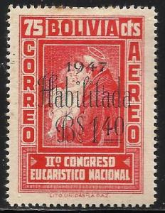 Bolivia Air Mail 1947 Scott# C112 MH (toning)