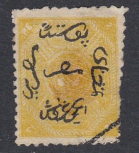 EGYPT  An old forgery of a classic stamp ...................................D440