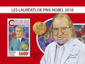 HERRICKSTAMP NEW ISSUES CENTRAL AFRICA Nobel Prize 2018 S/S