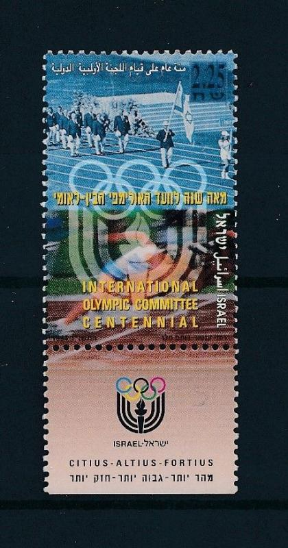 [SOLD] [75459] Israel 1994 Olympic Games  MNH