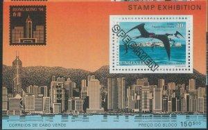 78453 - CABO VERDE - STAMPS:  BIRD Hong Kong S/S MNH - Overprinted SPECIMEN 1994