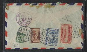 AFGHANISTAN  COVER (PP1404B) 1953 40P+25P+2AX2+5A  A/M COVER TO USA