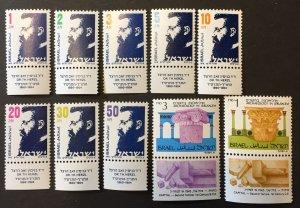 Israel 1986 #922-31 Tab, MNH, CV $5.75