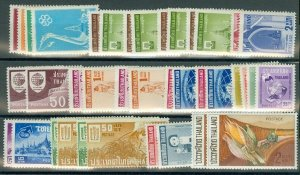 EDW1949SELL : THAILAND Collection of all VF MNH Complete sets. Scott Cat $107.00