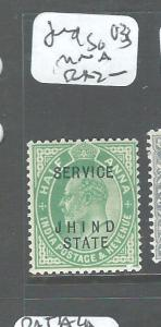 INDIA JIND (P2308B)  KE  SERVICE 1/2A SG O33  MNH