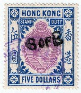(I.B) Hong Kong Revenue : Bill of Exchange $5