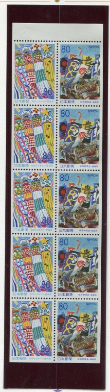 Japan 1999 Prefecture Issues NH Scott Z310-11 Z311b Fukushima & Miyagi, Booklet