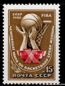 Russia Scott 5480 MNH** Basketball stamp  1986