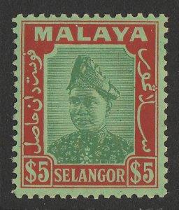 MALAYA - Selangor : 1941 Sultan $5 green & red on emerald, unissued