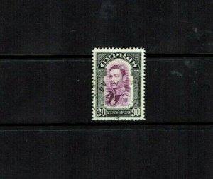 Ceylon: 1938, King George VI definitive, 90 Piastre,  Used.