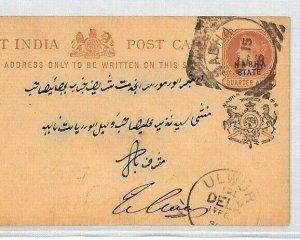 India NABHA STATE Stationery QV Card 1906 Squared Circle {samwells-covers}BL281