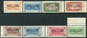 TRANS JORDAN-1925 Set of 8 Values Sg 135-42 UNMOUNTED MINT V36464
