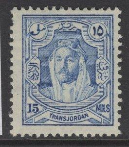 TRANSJORDAN SG200b 1939 15m ULTRAMARINE p13½x13 MTD MINT