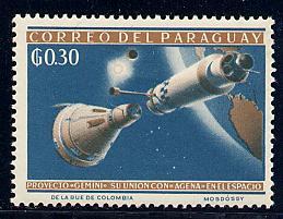Paraguay Scott # 808, mint
