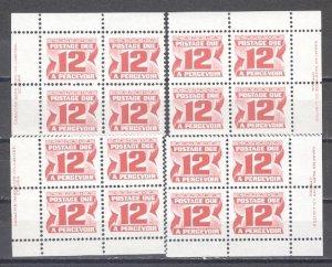 CANADA 1977 DUES #J36a IMPRINT CORNERS SET..PERF. 12.5x12  PVA GUM MNH..$60.00