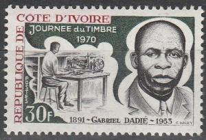 Ivory Coast #289 MNH F-VF   (V471)