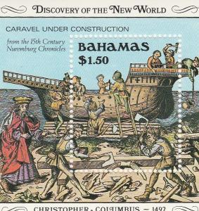 Bahamas #667  MNH CV $7.00 (K453)